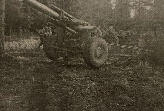 Red Arrow Howitzer